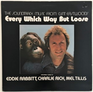 Clint Eastwood Every Which Way But Loose LP K52119