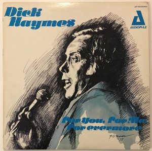 Dick Haymes For You, For Me, Forevermore LP AP130