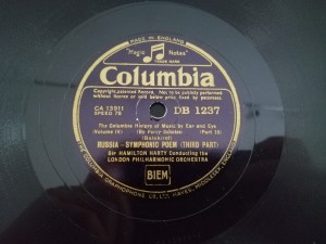 Russia - Symphonic Poem conclusion Columbia DB1237